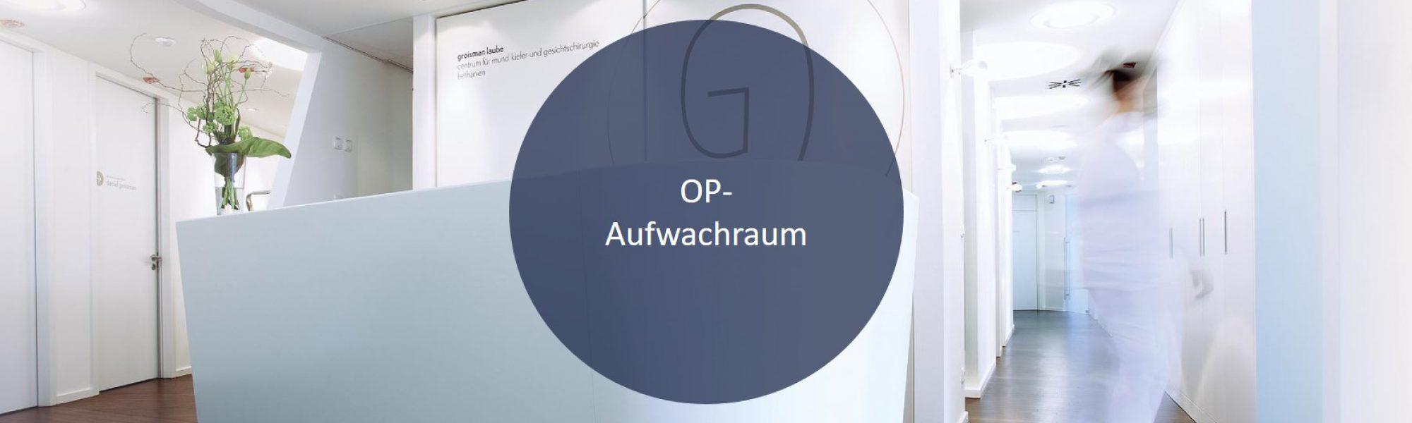 Groisman & Laube hat einen separaten OP-Aufwachraum für ihre Patienten