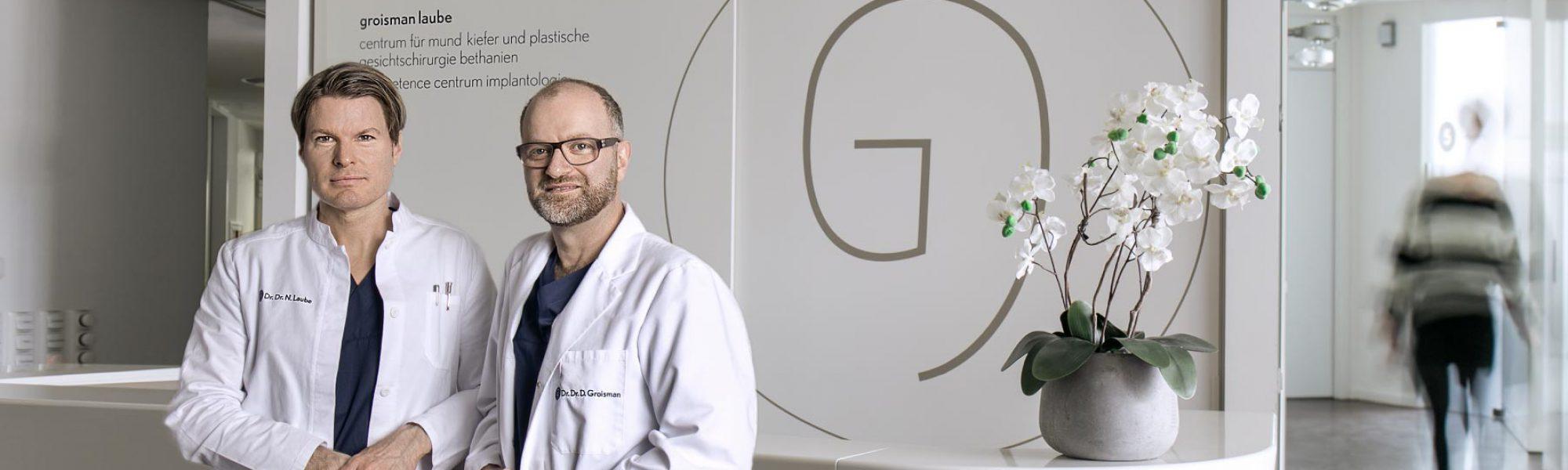 Bild auf der Startseite von Dr. Dr. Groisman & Dr. Dr. Laube